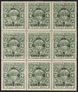 Sale Number 1204, Lot Number 848, Indian Convention and Feudatory States incl. CochinINDIA, Cochin, 1947, 3p on 4p Dull Green, Official (O89; SG O62), INDIA, Cochin, 1947, 3p on 4p Dull Green, Official (O89; SG O62)