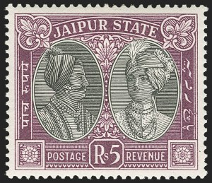 Sale Number 1204, Lot Number 849, Indian Convention and Feudatory States incl. CochinINDIA, Jaipur, 1931, -1/4a-5r Pictorials (24-35; SG 40-51), INDIA, Jaipur, 1931, -1/4a-5r Pictorials (24-35; SG 40-51)