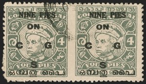 Sale Number 1204, Lot Number 852, Indian Convention and Feudatory States incl. CochinINDIA, Travancore-Cochin, 1950, 9p on 4p Gray Green, Hindi Characters 22mm Long, Horizontal Pair, Imperforate Between, Official (O9c; SG Cochin O104ba), INDIA, Travancore-Cochin, 1950, 9p on 4p Gray Green, Hindi Characters 22mm Long, Horizontal Pair, Imperforate Between, Official (O9c; SG Cochin O104ba)