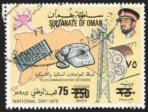 Sale Number 1204, Lot Number 899, Northern Rhodesia thru St. VincentOMAN, 1978, 40b on 150b to 75b on 250b Surcharges (190A-190C; SG 212-214), OMAN, 1978, 40b on 150b to 75b on 250b Surcharges (190A-190C; SG 212-214)