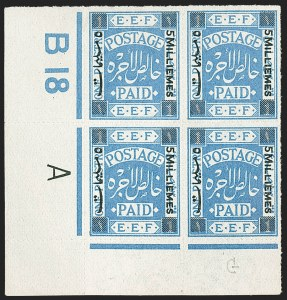 Sale Number 1204, Lot Number 900, Northern Rhodesia thru St. VincentPALESTINE, 1918, 5m on 1p Gray Blue (3a; SG 2), PALESTINE, 1918, 5m on 1p Gray Blue (3a; SG 2)