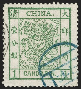 Sale Number 1204, Lot Number 939, Austria thru ChinaCHINA, 1882, 1ca Green, Wide Setting (4; Chan 4), CHINA, 1882, 1ca Green, Wide Setting (4; Chan 4)
