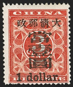 Sale Number 1204, Lot Number 940, Austria thru ChinaCHINA, 1897, $1.00 on 3c Red Revenue, Large Format (84; Chan 90), CHINA, 1897, $1.00 on 3c Red Revenue, Large Format (84; Chan 90)