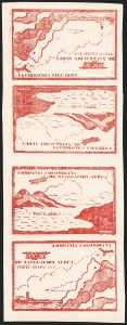 Sale Number 1204, Lot Number 978, Colombia Air Post - Other 1920 CCNA IssuesCOLOMBIA, 1920, 10c Red Brown, Tete-Beche, Air Post (C11Cj; Sanabria 16a), COLOMBIA, 1920, 10c Red Brown, Tete-Beche, Air Post (C11Cj; Sanabria 16a)
