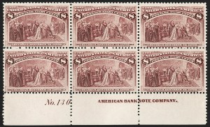 Sale Number 1206, Lot Number 247, 1893 Columbian Issue (Scott 230-245)8c Columbian (236), 8c Columbian (236)