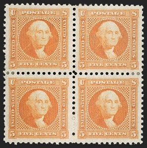 Sale Number 1206, Lot Number 26, Essays and Proofs5c Orange, Small Lettering, Plate Essay on Wove, Perforated 12 (115-E2d), 5c Orange, Small Lettering, Plate Essay on Wove, Perforated 12 (115-E2d)