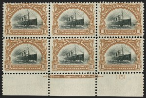 Sale Number 1206, Lot Number 340, 1901 Pan-American Issue (Scott 294-299)10c Pan-American (299), 10c Pan-American (299)