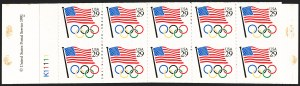 Sale Number 1206, Lot Number 658, Modern Varieties and Errors29c Olympic Rings & Flag, Vertical Pair, Imperforate Between (2528e), 29c Olympic Rings & Flag, Vertical Pair, Imperforate Between (2528e)