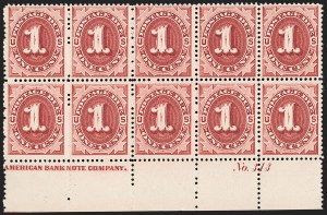 Sale Number 1206, Lot Number 701, Postage Due1c Bright Claret (J22), 1c Bright Claret (J22)