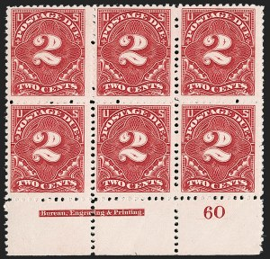Sale Number 1206, Lot Number 702, Postage Due2c Deep Claret (J32), 2c Deep Claret (J32)