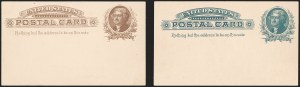 Sale Number 1206, Lot Number 784, Postal Stationery1c on Buff, 1885 Postal Card, Trial Color Proof, Printed on Both Sides (UX8TC var), 1c on Buff, 1885 Postal Card, Trial Color Proof, Printed on Both Sides (UX8TC var)