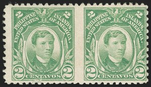 Sale Number 1206, Lot Number 916, PhilippinesPHILIPPINES, 2c Yellow Green, Horizontal Pair, Imperforate Between (290c), PHILIPPINES, 2c Yellow Green, Horizontal Pair, Imperforate Between (290c)