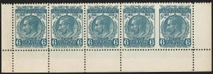 Sale Number 1206, Lot Number 923, PhilippinesPHILIPPINES, 1936, 6c Rizal, Horizontal Pair, Imperforate Between (403b var), PHILIPPINES, 1936, 6c Rizal, Horizontal Pair, Imperforate Between (403b var)