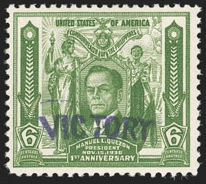 "Sale Number 1206, Lot Number 929, PhilippinesPHILIPPINES, 1944, 6c Yellow Green, ""Victory"" Ovpt. (467), PHILIPPINES, 1944, 6c Yellow Green, ""Victory"" Ovpt. (467)"