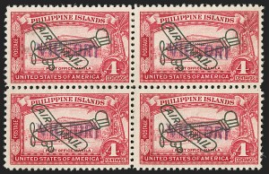 "Sale Number 1206, Lot Number 941, PhilippinesPHILIPPINES, 1944, 4c Rose Carmine, Air Post, ""Victory"" Ovpt. (C63), PHILIPPINES, 1944, 4c Rose Carmine, Air Post, ""Victory"" Ovpt. (C63)"