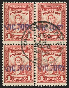 "Sale Number 1206, Lot Number 944, PhilippinesPHILIPPINES, 1944, 4c Brown Red, Postage Due, ""Victory"" Ovpt. (J16), PHILIPPINES, 1944, 4c Brown Red, Postage Due, ""Victory"" Ovpt. (J16)"