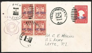 "Sale Number 1206, Lot Number 945, PhilippinesPHILIPPINES, 1944, 20c Brown Red, Postage Due, ""Victory"" Ovpt. (J22), PHILIPPINES, 1944, 20c Brown Red, Postage Due, ""Victory"" Ovpt. (J22)"
