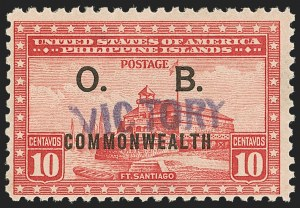 "Sale Number 1206, Lot Number 948, PhilippinesPHILIPPINES, 1944, 10c Rose Carmine, Official, ""Victory"" Ovpt. (O41), PHILIPPINES, 1944, 10c Rose Carmine, Official, ""Victory"" Ovpt. (O41)"