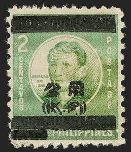 Sale Number 1206, Lot Number 950, PhilippinesPHILIPPINES, 1943, 2c Apple Green, Occupation Official, Double Ovpt. (NO1a), PHILIPPINES, 1943, 2c Apple Green, Occupation Official, Double Ovpt. (NO1a)