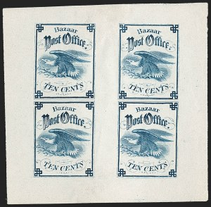 Sale Number 1206, Lot Number 961, Sanitary FairsMetropolitan Fair, New York, 10c Blue (WV8), Metropolitan Fair, New York, 10c Blue (WV8)