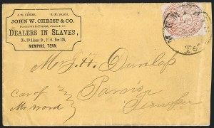 Sale Number 1208, Lot Number 113, Postmasters' ProvisionalsMemphis Tenn., 5c Red (56X2), Memphis Tenn., 5c Red (56X2)