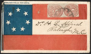 Sale Number 1208, Lot Number 117, Postmasters' ProvisionalsMemphis Tenn., 5c Red (56X2), Memphis Tenn., 5c Red (56X2)