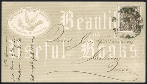 Sale Number 1208, Lot Number 130, Postmasters' ProvisionalsNew Orleans La., 5c Brown on White (62X3), New Orleans La., 5c Brown on White (62X3)