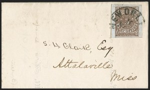 Sale Number 1208, Lot Number 132, Postmasters' ProvisionalsNew Orleans La., 5c Red Brown on Bluish (62X4), New Orleans La., 5c Red Brown on Bluish (62X4)
