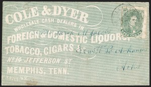 Sale Number 1208, Lot Number 220, Overall Advertising Covers5c Green, Stone 1-2 (1), 5c Green, Stone 1-2 (1)