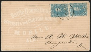 Sale Number 1208, Lot Number 225, Overall Advertising Covers5c Blue, Stone 2 (4), 5c Blue, Stone 2 (4)