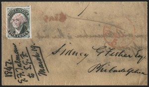 "Sale Number 1209, Lot Number 1080, Postmasters' ProvisionalsNew York N.Y., 5c Black on Blue, ""ACM"" Initials (9X2), New York N.Y., 5c Black on Blue, ""ACM"" Initials (9X2)"