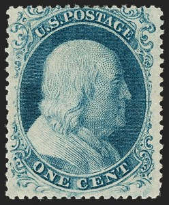 Sale Number 1209, Lot Number 1102, 1857-60 Issue (Scott 18-39)1c Blue, Ty. II (20), 1c Blue, Ty. II (20)