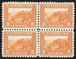 Sale Number 1209, Lot Number 1259, 1913-15 Panama-Pacific Issue (Scott 397-404)10c Panama-Pacific, Perf 10 (404), 10c Panama-Pacific, Perf 10 (404)