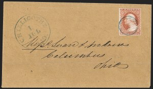 Sale Number 1211, Lot Number 166, 1851 Issue First Day Covers,