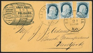 Sale Number 1211, Lot Number 307, 1857-60 1¢ to 90¢ Perforated Issues,