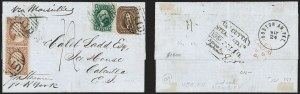 Sale Number 1211, Lot Number 320, 1857-60 1¢ to 90¢ Perforated Issues,