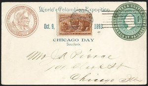 Sale Number 1211, Lot Number 545, 1893 Columbian and 1898 Trans-Mississippi Issues,