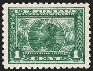Sale Number 1212, Lot Number 118, 1913-15 Panama-Pacific Issue (Scott 397-404)1c Panama-Pacific, Perf 10 (401), 1c Panama-Pacific, Perf 10 (401)