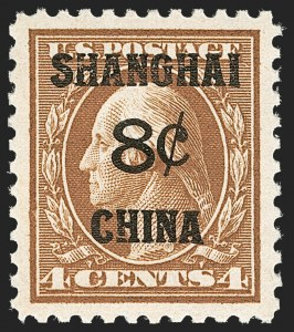 Sale Number 1212, Lot Number 336, Other Back-of-Book8c on 4c Offices in China (K4), 8c on 4c Offices in China (K4)