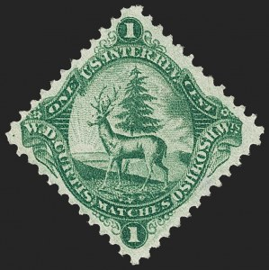 Sale Number 1212, Lot Number 425, Private Die Match Stamps: A thru GW. D. Curtis Matches, 1c Green, Experimental Silk Paper (RO68e), W. D. Curtis Matches, 1c Green, Experimental Silk Paper (RO68e)