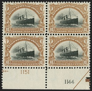Sale Number 1212, Lot Number 54, 1894-98 Issues, Pan-American Issue10c Pan-American (299), 10c Pan-American (299)