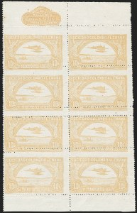 Sale Number 1213, Lot Number 506, Issued StampsCOLOMBIA, 1920-21, 10c-50c SCADTA First Issues, Double Perforations (C12-C16 vars), COLOMBIA, 1920-21, 10c-50c SCADTA First Issues, Double Perforations (C12-C16 vars)