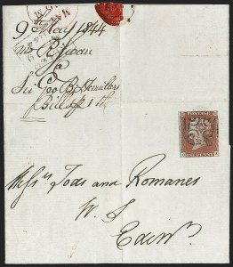 Sale Number 1214, Lot Number 1121, Great Britain - 1841 One-Penny Red Brown (3; SG 8)GREAT BRITAIN, 1841, 1p Red Brown (3; SG 8; SG Specialised B1ti), GREAT BRITAIN, 1841, 1p Red Brown (3; SG 8; SG Specialised B1ti)