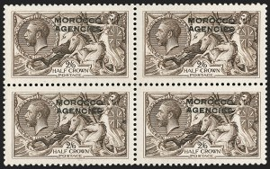 Sale Number 1214, Lot Number 1161, British Offices AbroadGREAT BRITAIN, Offices in Morocco, 1914, 2sh6p Brown, Waterlow Printing, Double Overprint, One Albino (217 var; SG 50b), GREAT BRITAIN, Offices in Morocco, 1914, 2sh6p Brown, Waterlow Printing, Double Overprint, One Albino (217 var; SG 50b)