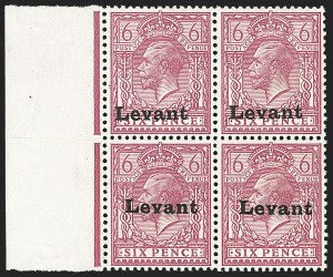 Sale Number 1214, Lot Number 1166, British Offices AbroadGREAT BRITAIN, Offices in Turkish Empire, Field Office in Salonica, 1916, 6p Reddish Purple (SG S6), GREAT BRITAIN, Offices in Turkish Empire, Field Office in Salonica, 1916, 6p Reddish Purple (SG S6)
