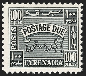 Sale Number 1214, Lot Number 1169, British Offices AbroadGREAT BRITAIN, Offices in the Middle East, Cyrenaica, 1950, 2m-100m, Postage Dues (J1-J7; SG D149-D155), GREAT BRITAIN, Offices in the Middle East, Cyrenaica, 1950, 2m-100m, Postage Dues (J1-J7; SG D149-D155)