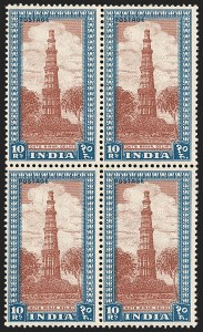 Sale Number 1214, Lot Number 1345, IndiaINDIA, 1952, 10r Purple Brown & Blue (SG 323b), INDIA, 1952, 10r Purple Brown & Blue (SG 323b)