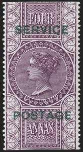 Sale Number 1214, Lot Number 1348, IndiaINDIA, 1884, 2a-8a Violet, Official Reproductions (SG O16-O18 vars; Scott O12-O14 vars), INDIA, 1884, 2a-8a Violet, Official Reproductions (SG O16-O18 vars; Scott O12-O14 vars)