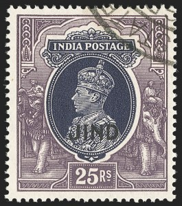Sale Number 1214, Lot Number 1351, IndiaINDIA, Jind, 1942 25r Dark Violet & Blue (164; SG 136), INDIA, Jind, 1942 25r Dark Violet & Blue (164; SG 136)