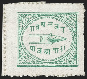 Sale Number 1214, Lot Number 1353, IndiaINDIA, Alwar, 1899, -1/4a Emerald Green, Wide Margins (4c; SG 4), INDIA, Alwar, 1899, -1/4a Emerald Green, Wide Margins (4c; SG 4)